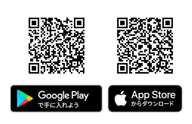 熊本交通アプリ(Android/iOS)ダウンロードはこちら